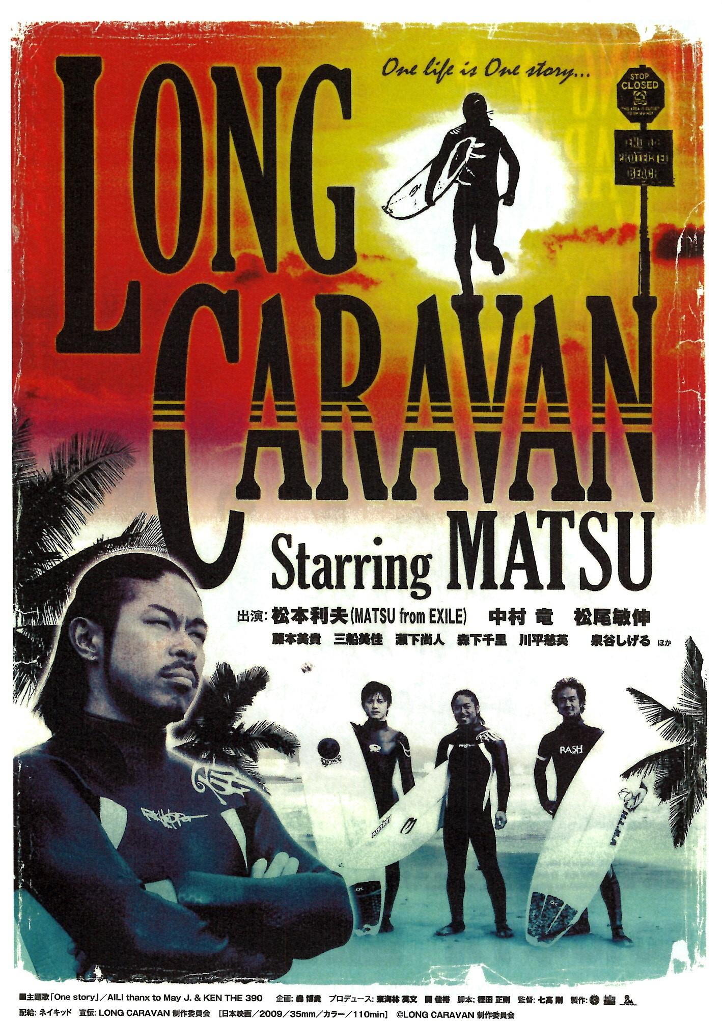 LONG CARAVAN (2009)