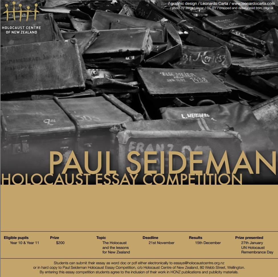 Paul Seideman essay competition 2014