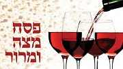 Pesach – Bottoms Up