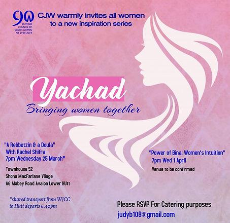CJW Events poster.JPG