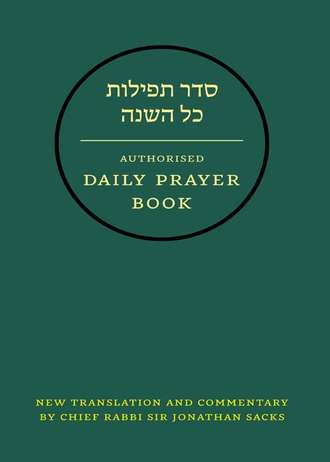 39762969-jonathan-sacks-hebrew-daily-pra