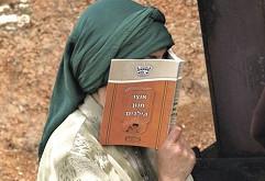 In Preparation for Yom Kippur
