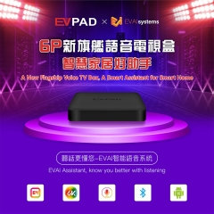 EV PAD 6P-Lateset TVBOX