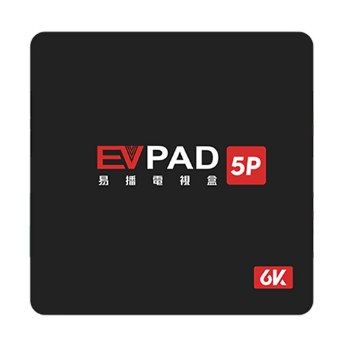 EVPad 5P Andriod BOX $249