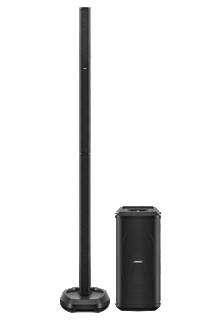 Boise L1 Pro 32 Portable Line Array System