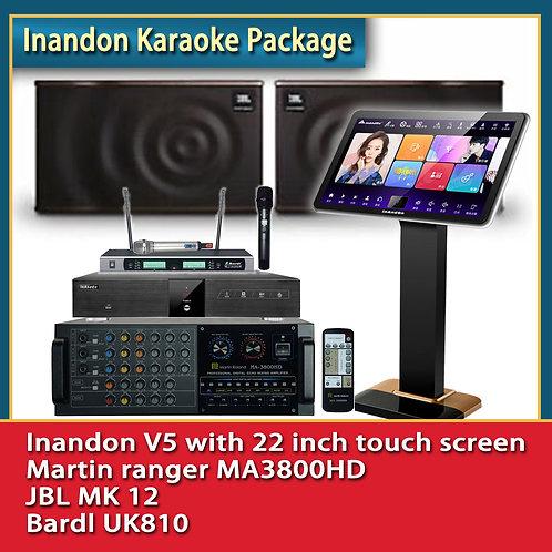 JBL Premium Package