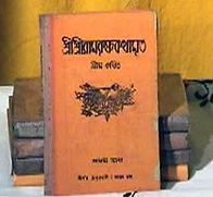 katha-book-all.jpg