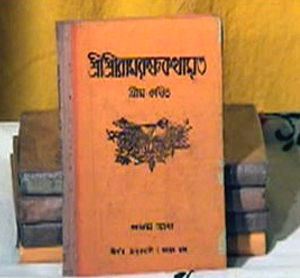 katha-book-all.jpg