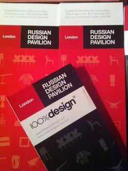 Каталог RDP Лондон 2013