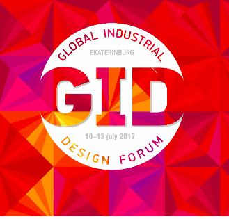 Global Industrial Design