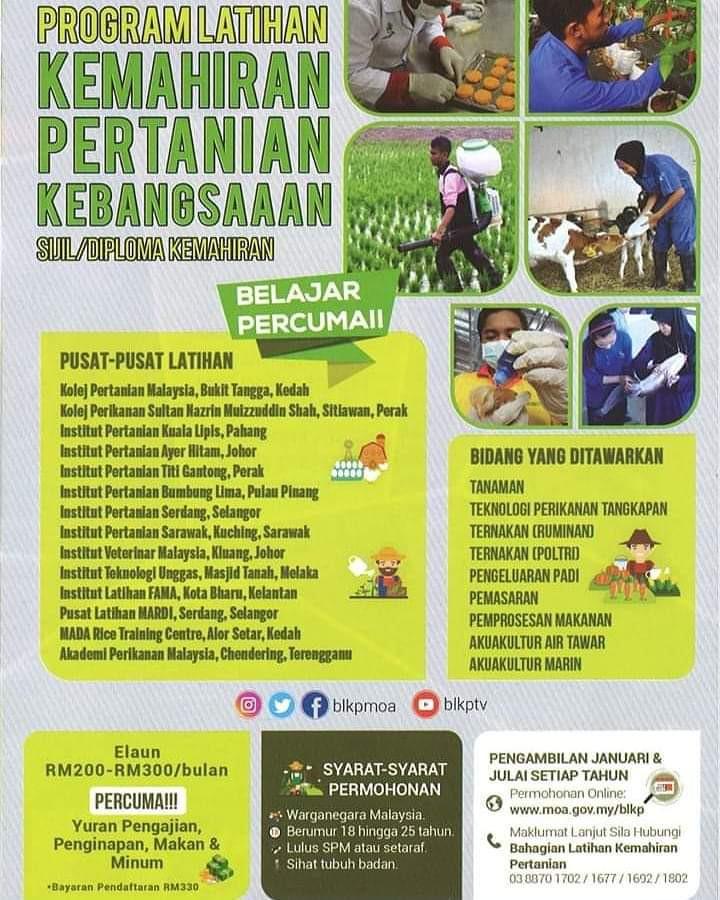 Program Latihan Kemahiran Pertanian Kebangsaan