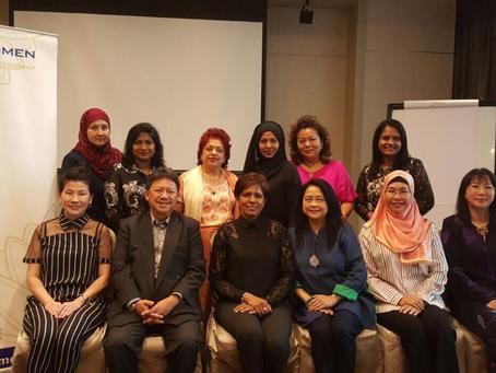 Women Directorship Programme (WDP)