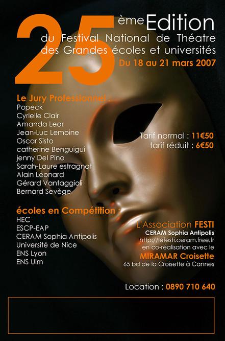 CERAM 2007