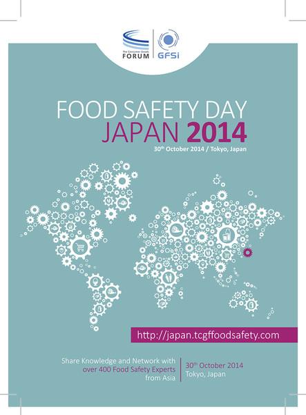 GFSI 2014 Focus Day Japan