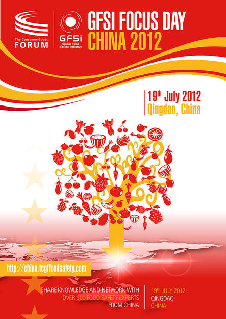 GFSI 2012 Focus Day China