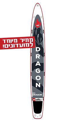 סאפ מתנפח  DRAGON 22'0
