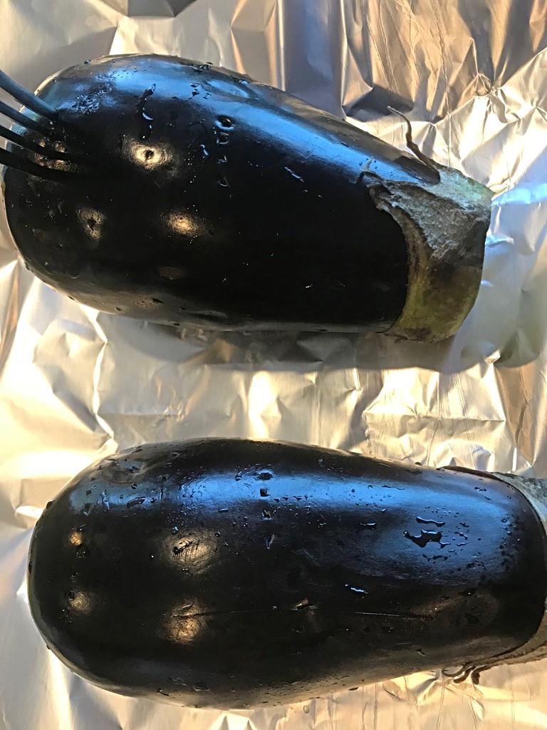 Baba Ghanoush - Lebanese Eggplant Dip