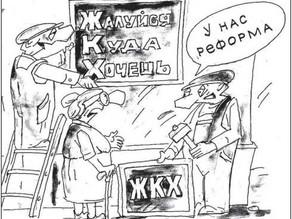 С ЮМОРОМ О СЕРЬЁЗНОМ