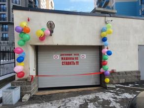 Открытие паркинга в жилом комплексе «Звезда»