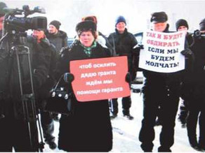 Крепостное право возвращается в  Санкт-Петербург?