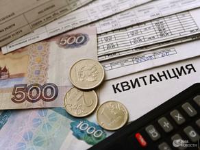 Долги из ниоткуда: УК стали доначислять несуществующие задолженности за ЖКУ