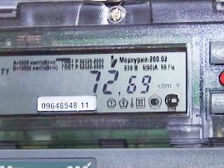 Хотите платить за электроэнергию на 30% меньше?
