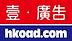 hkoad_logo.png