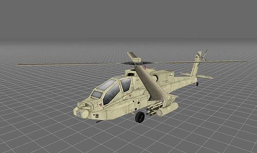 VMVhelicopter.JPG