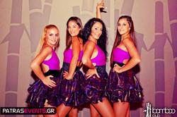 Arcoíris Ladies