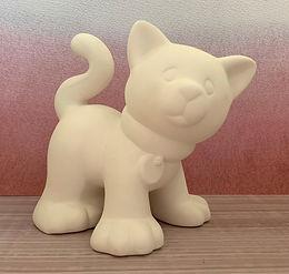 Cute Cat Bank