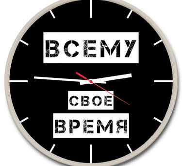 """Стоимость времени или """"Петрушка"""" Игоря Стравинского"""