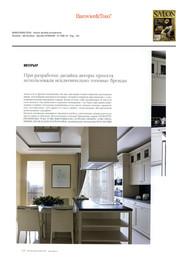 second magazine-08.jpg