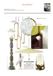 second magazine-05.jpg