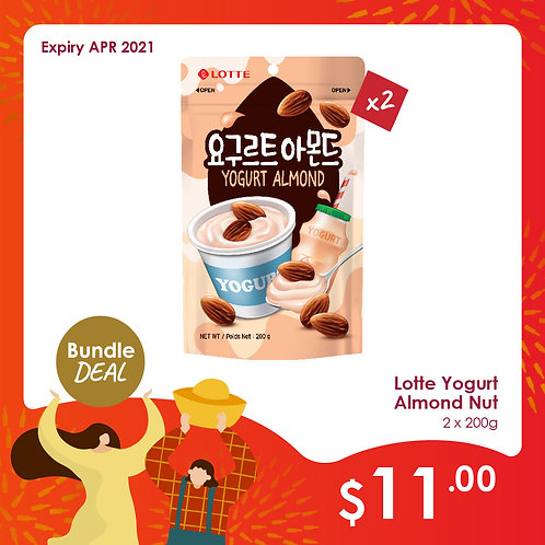 Lotte Almond Nuts 2 for $11