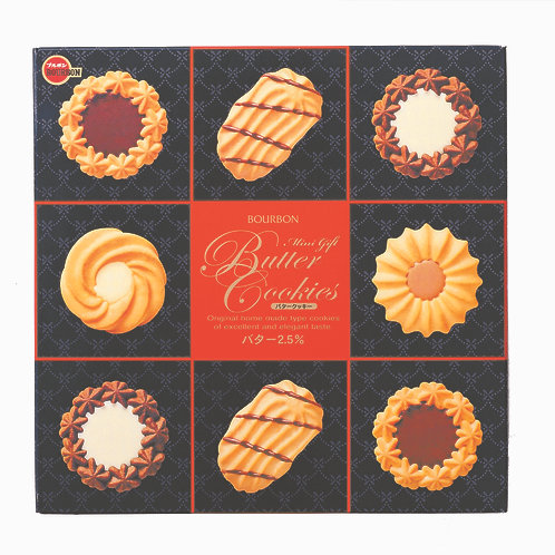 Bourbon Mini Gift Butter Cookies Tin 310g