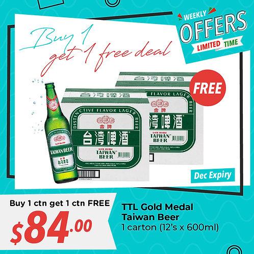 TTL Taiwan Beer 12 x 600ml (2 CARTONS)