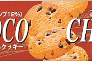 Bourbon Choco Chip Cookies 106g