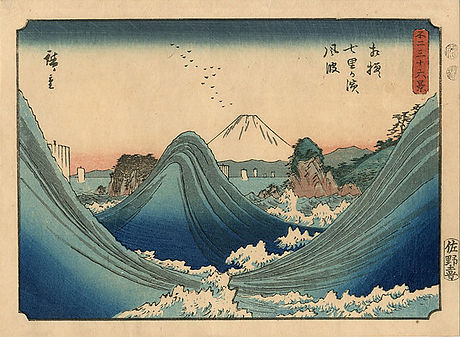 640px-Hiroshige_Rough_Sea_at_Shichirigahama_in_Sagami_Province_1852.jpg