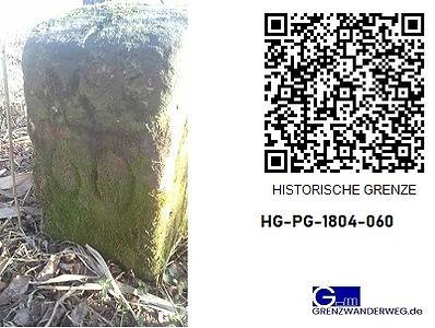 HG-PG-1804-060.jpg