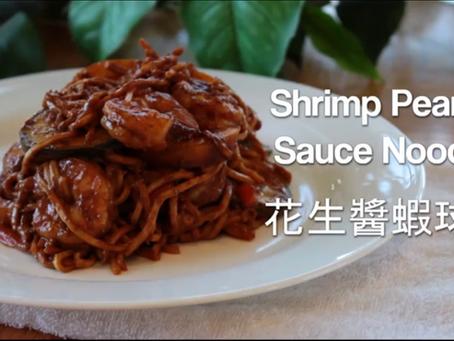 Recipes: Shrimp Peanut Sauce Noodles