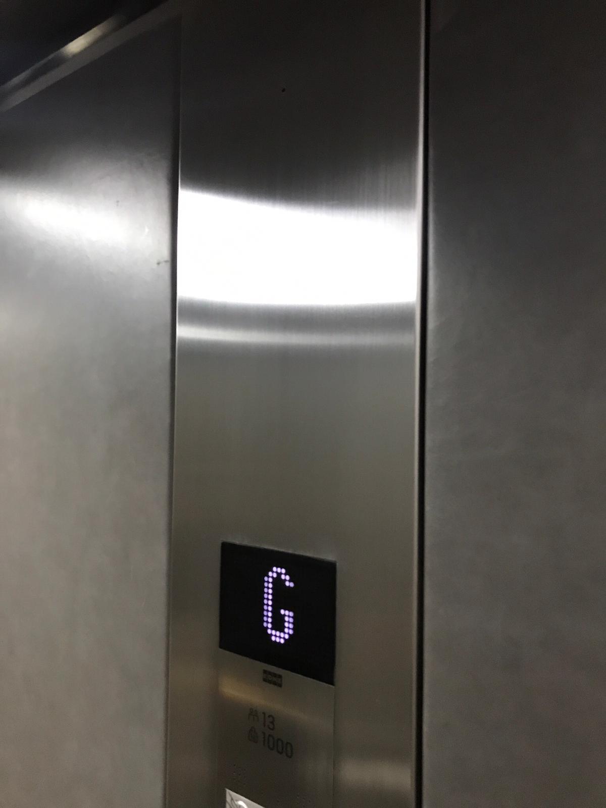 lift control panel restored