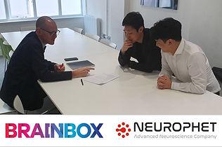 Brainbox 계약.jpg