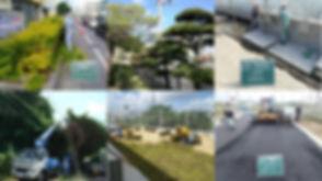 造園・土木工事業_カバー169.jpg