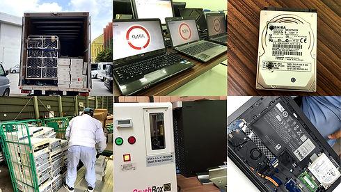 ICT事業_カバー169.jpg