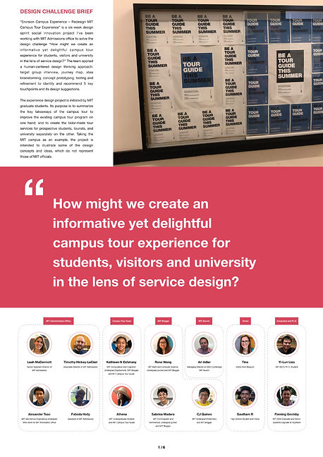 Envision Campus Experience – Redesign MIT Campus Tour Experience