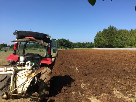 農機と資産と投資