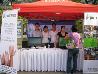 Consumer Festival Booth with KIC