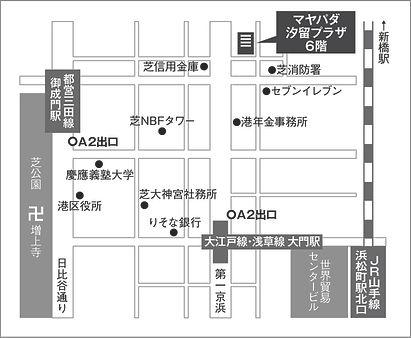 エスティア様会社概要MAP_200708.jpg