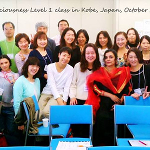 Access Consciousness Classes - Japan Tour