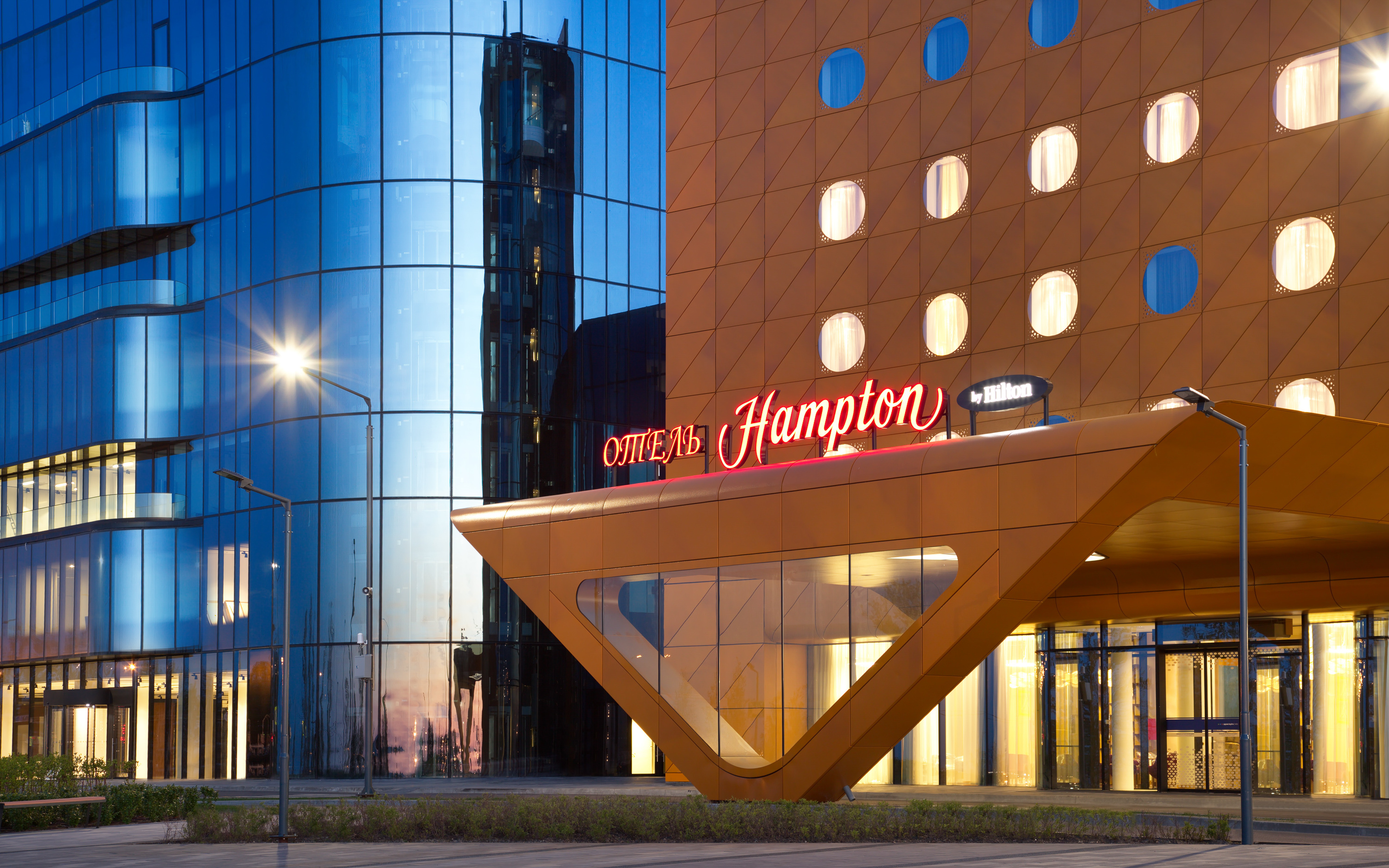 Hampton by Hilton Expoforum